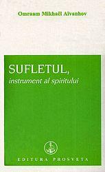 Sufletul  - instrument al spiritului