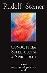 Cunoaşterea sufletului şi a spiritului