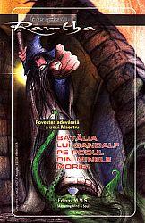 Bătălia lui Gandalf pe podul din minele Moria  - povestea adevărată a unui Maestru