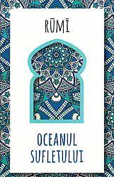 Oceanul sufletului