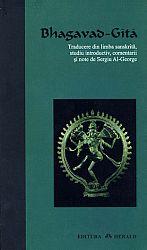 Bhagavad-Gita  - ediţia a doua