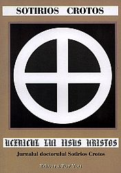 Ucenicul lui Iisus Hristos  - jurnalul doctorului Sotirios Crotos