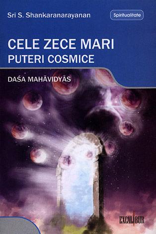 Cele zece mari puteri cosmice  - Dasa Mahavidyas