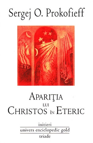 Apariţia lui Christos în eteric