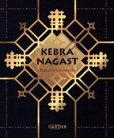 Kebra Nagast - Biblia etiopiană