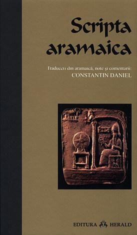 Scripta aramaica