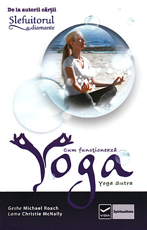 Cum funcţionează yoga