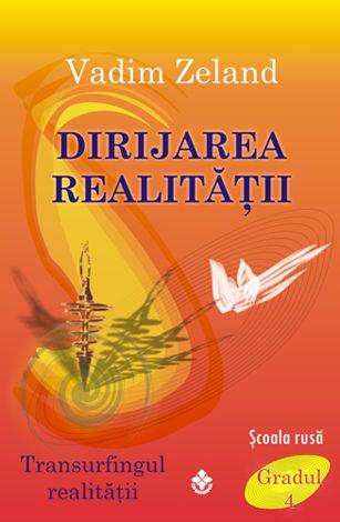 Dirijarea realităţii  - transurfingul realităţii - gradul 4