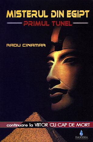 Misterul din Egipt  - primul tunel