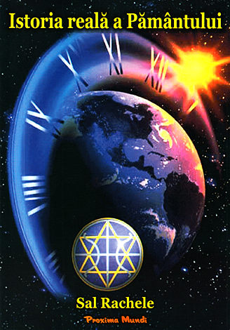 Istoria reală a Pământului
