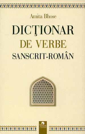 Dicţionar de verbe sanscrit-român