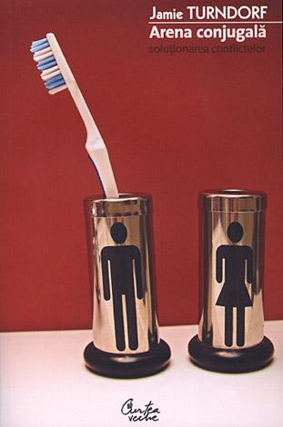 Arena conjugală  - soluţionarea conflictelor